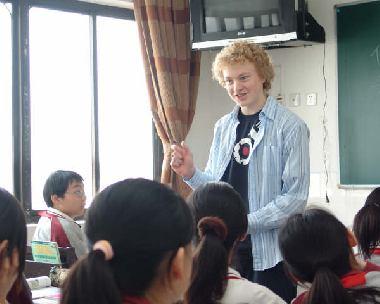 Nachhilfe Nachhilfelehrer | Nachhilfe suchen und Nachhilfe geben ...